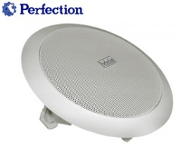 Parlantes Perfection Falso Techo HSR 108-5T